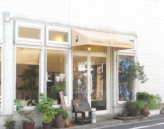 ひょうたんカフェ外観.JPG