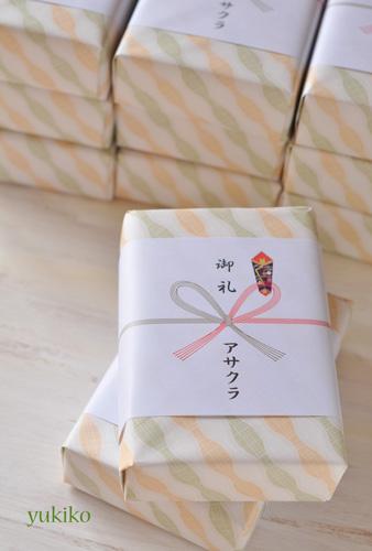 オルチョイベントお菓子.jpg