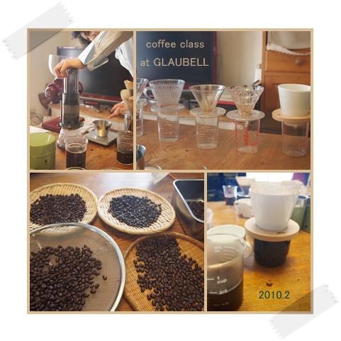 グラウベルコーヒー講座1.jpg