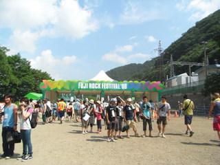 fuji-gate.JPG